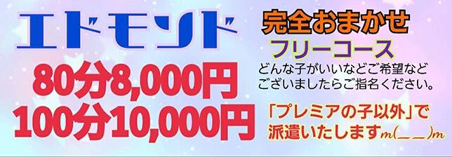 chanko_645200